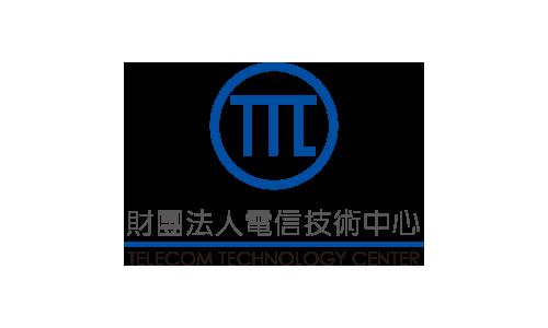 財團法人電信技術中心