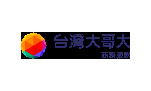 台灣大哥大股份有限公司