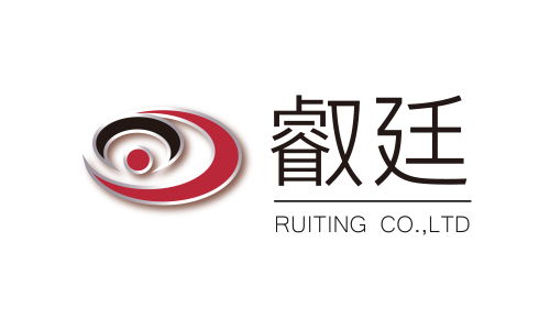 RUITING 叡廷