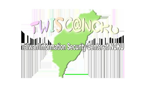 國立成功大學資通安全研究與教學中心