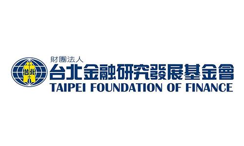 財團法人台北金融研究發展基金會